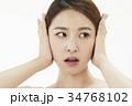 東洋人 若い女性 若い女の写真 34768102