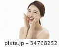 東洋人 若い女性 若い女の写真 34768252