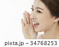 東洋人 若い女性 若い女の写真 34768253