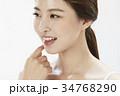 東洋人 若い女性 若い女の写真 34768290