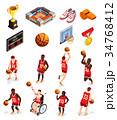 Basketball Elements Icon Set 34768412