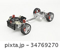 SUV Car Under carriage technical 3 D rendering 34769270