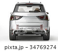 Suv rear suspension system in ghost. Back view. 34769274