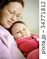 おかあさん お母さん 母の写真 34771812