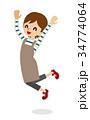 母親 主婦 ジャンプのイラスト 34774064