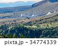 噴煙 紅葉 風景の写真 34774339