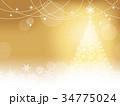 背景 ベクター クリスマスのイラスト 34775024