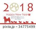 戌 戌年 年賀2018のイラスト 34775499