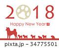 戌 戌年 年賀2018のイラスト 34775501