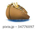 ノアの方舟イメージ 34776097