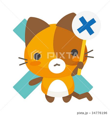 ネコとーく。三毛猫+不正解 34776196