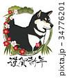 戌 松竹梅 犬のイラスト 34776201