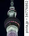 東京スカイツリーのアップ 34776862