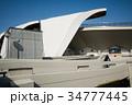 駒沢オリンピック公園総合運動場陸上競技場 34777445