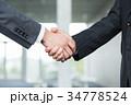 握手 ビジネス 34778524