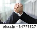 ビジネス ビジネスマン 握手の写真 34778527