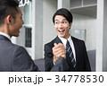 ビジネス ビジネスマン 握手の写真 34778530