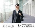 ビジネス 就活 女性の写真 34778531