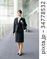 ビジネス 就活 女性の写真 34778532