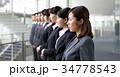 ビジネス 並ぶ 大人数 34778543