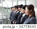 ビジネス スーツ 人物の写真 34778545