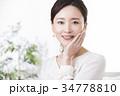 女性 ミドル 美容の写真 34778810