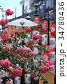 百日紅の花と祇園祭の山車 34780436