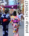 祇園祭に行く浴衣姿の女性 34780437