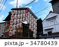 京の街並みと祇園祭の山車 34780439