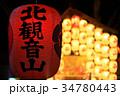 ライトアップされた祇園祭の山車の提灯 34780443