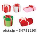 ギフトボックス 34781195