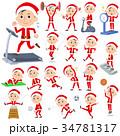 Santa Claus Costume dad_Sports & exercise 34781317