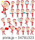 Santa Claus Costume dad_2 34781323