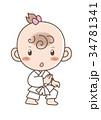 幼児空手・女の子 34781341