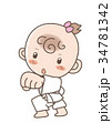 幼児空手・女の子 34781342