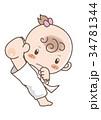 幼児空手・女の子 34781344