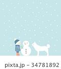 ベクター 犬 冬のイラスト 34781892