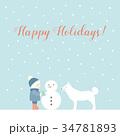 ベクター 雪 クリスマスのイラスト 34781893