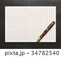 400字詰め原稿用紙 べっ甲の万年筆 34782540