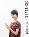 ショートヘア 女性 笑顔の写真 34783420