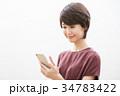 ショートヘア 女性 笑顔の写真 34783422