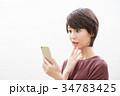 ショートヘア 女性 若いの写真 34783425