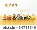 年賀2018、年賀状、七福神、縁起物、はがきテンプレート 34783646