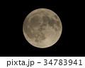 2017年10月の満月 34783941