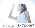女性 ビューティー UVケアの写真 34784497