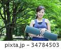 ヨガ ピラティス 女性の写真 34784503