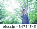 ヨガ ピラティス フィットネス 女性 エクササイズ 34784545
