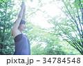 ヨガ ピラティス 女性の写真 34784548