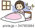 睡眠不足 睡眠障害 女性のイラスト 34785884