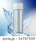 White cosmetic products with water splash on cyan 34787309
